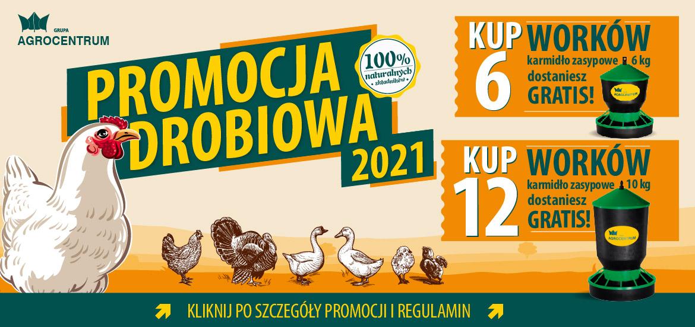 nioskaBannerSlider2021